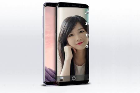 Grafting galaxy photo frame s8